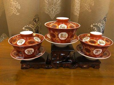 『華山堂』早期 收藏 全新 大同瓷器 萬壽無疆 福壽 三件式茶杯 茶碗組 蓋杯 宴王 擺宴 敬神杯 神明奉茶杯 一套