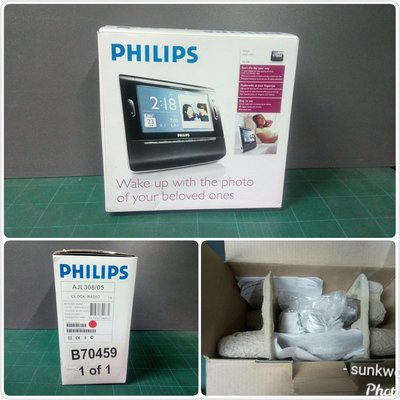PHILIPS clock radio AJL 308
