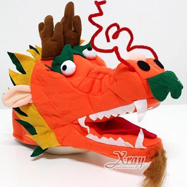 節慶王【W010029】龍動物帽(橘色),化妝舞會/表演/尾牙表演/聖誕節/派對道具/過年/春酒