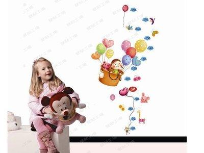 壁貼工場-可超取 三代大尺寸壁 壁貼 牆貼室內佈置   身高氣球 組合貼 XY8119