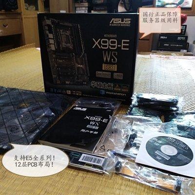 華碩X99-E WS/ USB3.1工作站X99主板支持E5i7 6950X四路SLI2011-3