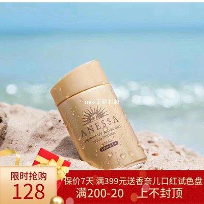 Tmis正韓化妝品Shiseido資生堂 新款安耐曬金裝防水防曬霜SPF50  90ml