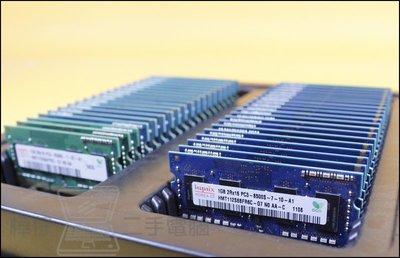 【樺仔二手電腦】1G DDR3 筆記型電腦記憶體 DDRIII 1GB SODIMM 筆電 記憶體