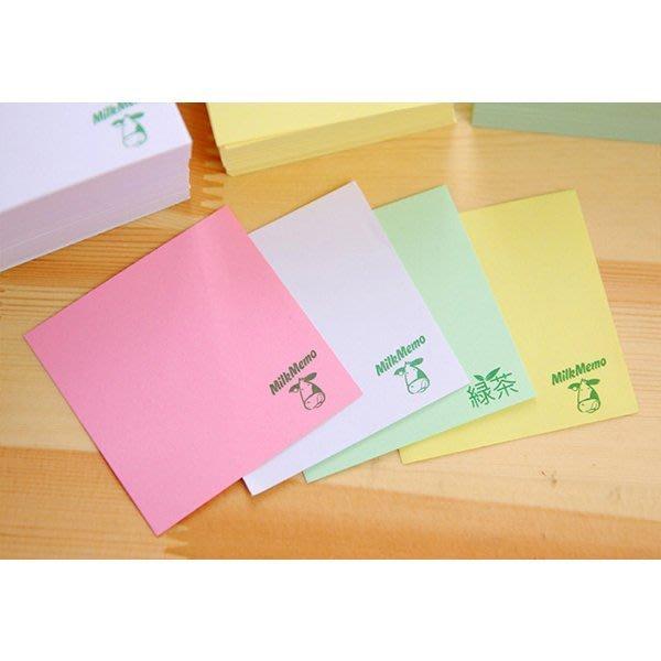 文具 韓版牛奶盒抽取便條紙 約8X7cm (約220張) 留言 筆記 紀錄 造型外盒 小紙條 【PMG508】SORT