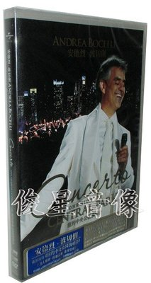 正版 安德烈.波切俐:紐約中央公園演唱會(DVD)Andrea Bocelli