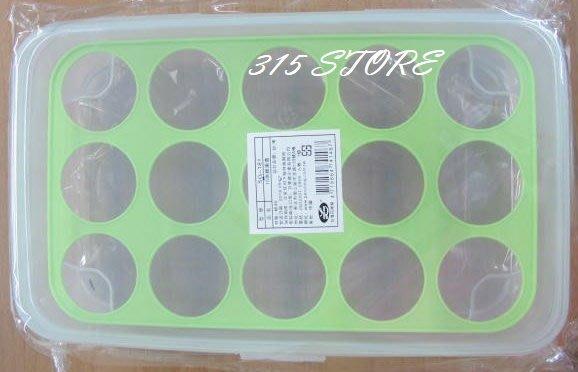 315百貨~ 15格雞蛋保鮮盒 SG-181  *1入 /雞蛋盒/保護盒/收納格/蛋托