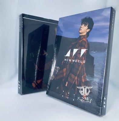 華晨宇 ~新世界 (降臨地球雙CD版) 台灣首批加贈隨專輯海報一張 - 全新正版 ~下標=直購結標  ♪ 天之驕子 ♪