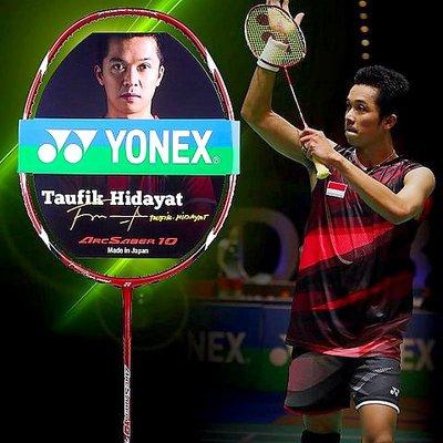 [健康羽球館] YONEX(YY)羽球拍 ArcSaber 10 Taufik (ARC 10 THL) 陶菲克紀念拍