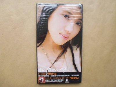 明星錄*戴佩妮2000-2004年(雙CD.共15首)附紙盒.二手CD(m12)