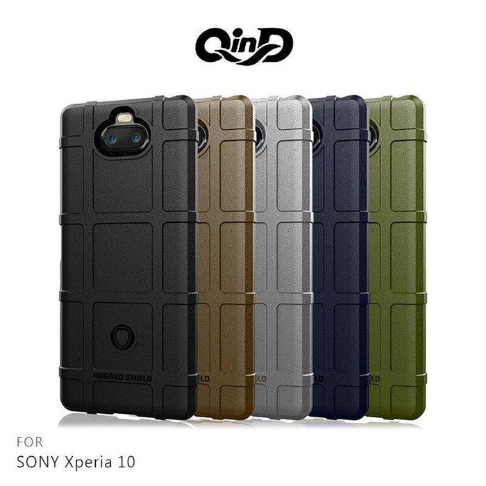*phone寶*QinD SONY Xperia 10/10 Plus 戰術護盾保護套 防摔殼 手機殼 保護殼