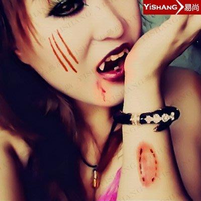 【滿300免郵】里澳協~萬聖節紋身 逼真吸血鬼咬痕槍洞滴血流血恐怖傷口傷疤 QS-151
