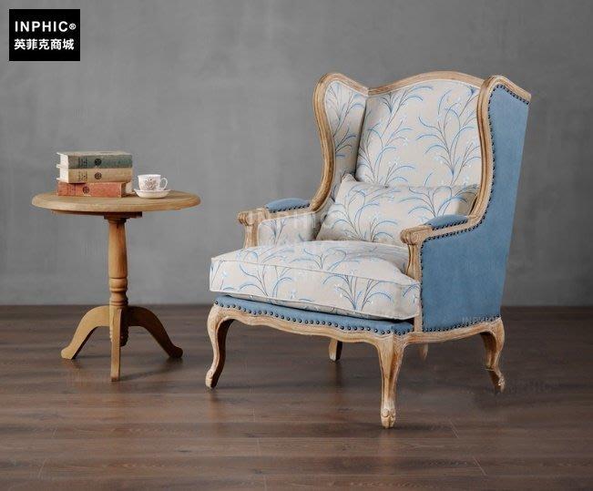 INPHIC-橡木單人沙發椅 貴婦沙發 木製沙發_Y328