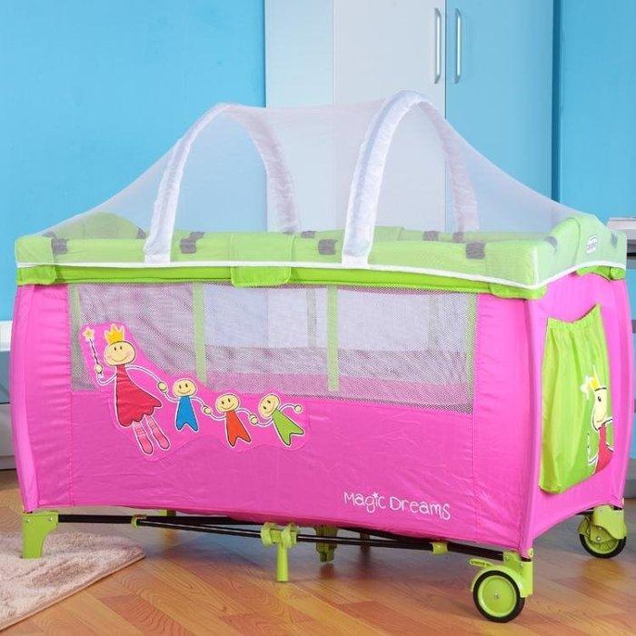 嬰兒床蚊帳夏季兒童床游戲床搖籃床寶寶床BB床