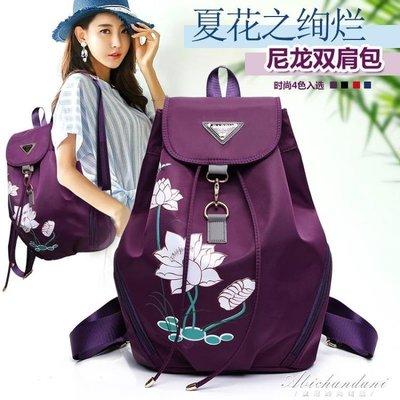 民族新款印花紫色風中年媽媽旅行雙包中老...