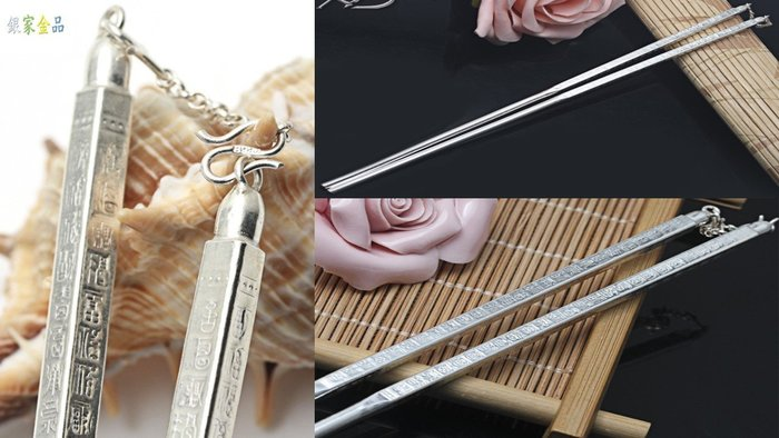 1S1A28銀筷子990銀筷子 銀空心筷子 印花足銀筷子.款式隨機出貨