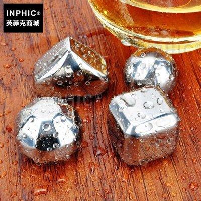 INPHIC-不鏽鋼冰塊混裝4個盒裝冰酒飲料冰粒酒具威士忌冰塊吧台_256w