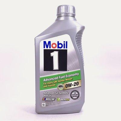 [機油倉庫]附發票 Mobil 1 Advanced Fuel Economy 0w-20全合成機油 節能型