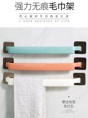 Osmileooo-2個白色  浴室毛巾架 浴巾橫杆