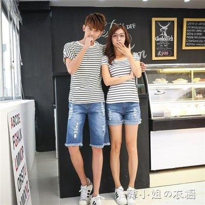 ZIHOPE 夏裝新款情侶裝牛仔短褲女 男五分褲ZI812