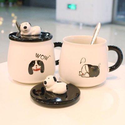 狗狗陶瓷馬克杯子可愛超萌水杯創意帶蓋勺辦公室女早餐牛奶咖啡杯