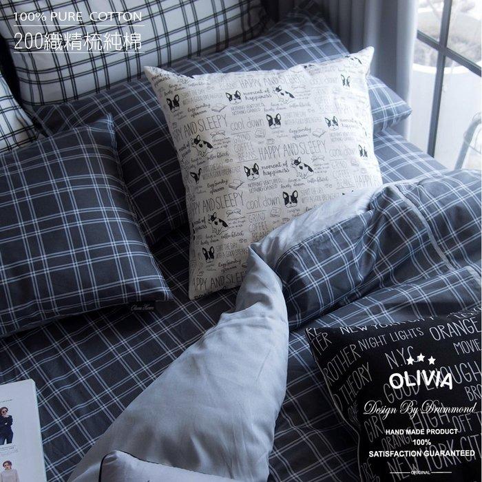 【OLIVIA 】DR503 維克 牛津灰 標準單人薄床包枕套兩件組 【不含被套】 都會簡約 200織精梳棉 台灣製