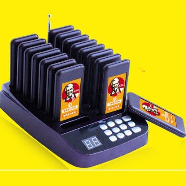 5Cgo【批發】含稅 525109624006 取餐器震動飛盤取餐呼叫器排隊等餐叫號器甜品門市-C款 一拖16