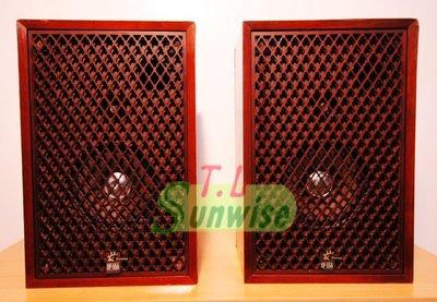 ---暫不出售---NO:836 日本 SANSUI 山水 SP-55A 古董 喇叭 木雕面網 8吋 2音路 2單體