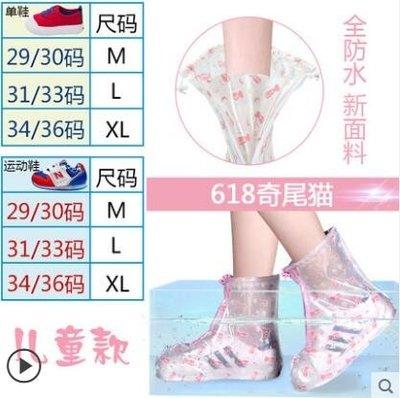 鞋套雨鞋套男女鞋套防水雨天兒童防雨鞋套防滑耐磨成人戶外雨鞋套