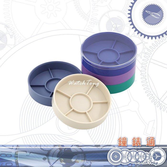 【鐘錶通】04E.6801 五層零件盒-圓形 / 機芯零件防塵罩 / 零件收納堆疊├手錶維修收納/鐘錶工具┤