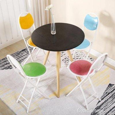 ZIHOPE 時尚折疊椅PU面椅子靠背椅小板凳子家用餐椅便攜凳子宿舍椅陽臺椅ZI812
