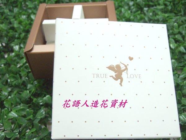 ◎花語人造花資材◎包裝盒*愛神邱比特摯愛包裝禮盒 *情人節禮品.巧克力.蠟燭包裝可用