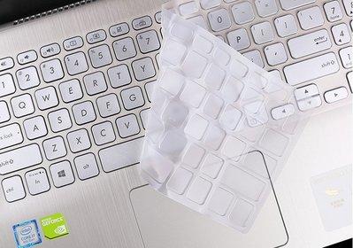 *蝶飛*華碩 ASUS VivoBook S15 S530UF 電鍵盤保護膜 ASUS S530UF 鍵盤膜