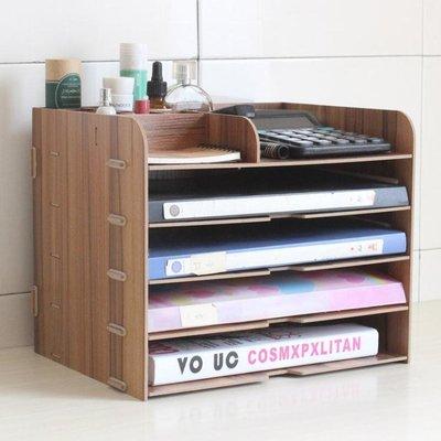 文件夾收納盒桌面辦公用品辦工桌置物架書桌文件收納書架收納盒精品生活