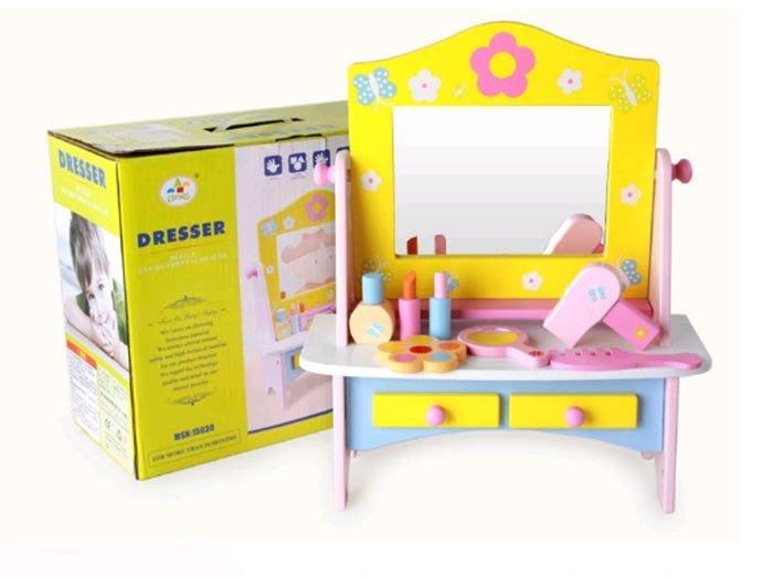 【阿LIN】193554 木梳妝台 木製玩具 打扮 化妝台 扮家家酒 梳子 仿真公主 工具 花花