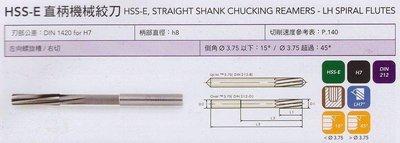 操作槍9mm專用6刃膛線刀 9.0/9.1/9.2/9.3/9.4/9.5 每支1000元