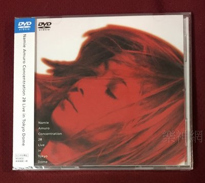 安室奈美惠 namie amuro Concentration 20 Live in Tokyo Dome(日版DVD)