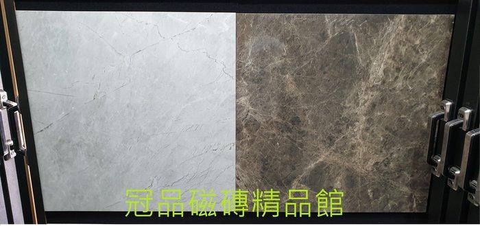 ◎冠品磁磚精品館◎進口精品 全釉拋 大理石 石英磚-咖啡金鋒-60x60 CM