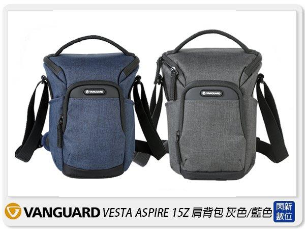 ☆閃新☆Vanguard VESTA ASPIRE 15Z 肩背包 相機包 攝影包 背包 灰色/藍色(15,公司貨)