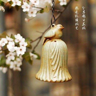 晴天小館 新品卡通掛飾家居陶瓷鈴鐺日式風鈴QT686