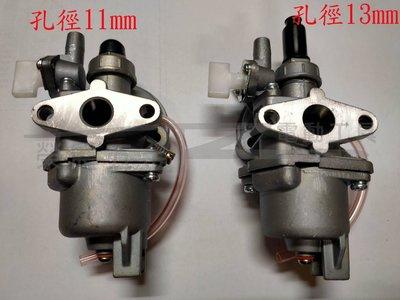 【榮展五金】小松化油器 BK4301 G45L G4K 好速耐 割草機化油器