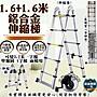 8039- 118- - 興雲網購2店【3.2米(1.6米+1.6米...