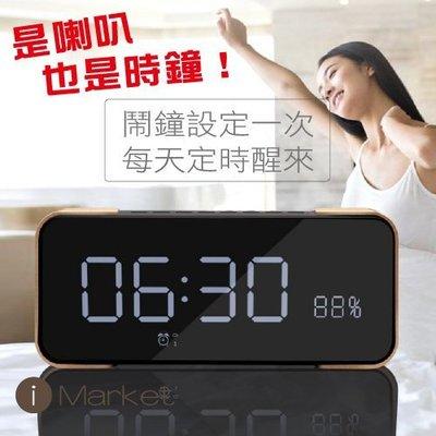 藍牙4.1喇叭 LED鏡面螢幕時鐘 鬧鐘 音響 TF卡 金屬 iphone7 plus 6 三星 sony htc