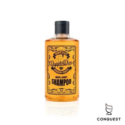 【 CONQUEST 】英國 Dapper Dan Hair & Body Shampoo 2合1沐浴洗髮精 木質檀香