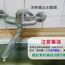 【水易購淨水網】ADD-5501P直接輸出RO逆滲透(低噪音款)