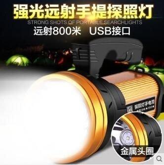 熱賣探照燈可充電強光打獵氙氣手電筒