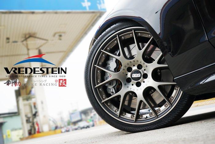 威斯登 超高性能胎 Vredestein Ultrac Vorti-R / SUPER CAR搭載 歡迎詢問 / 制動改