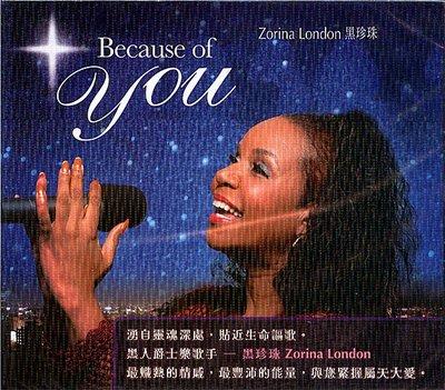 【嘟嘟音樂坊】空中英語教室 - 黑珍珠 Zolina London - Because of You  (全新未拆封)