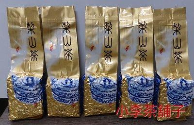 【小李茶舖子】本舖招牌4分焙火~手採 梨山茶   625/4兩 水甜~耐泡