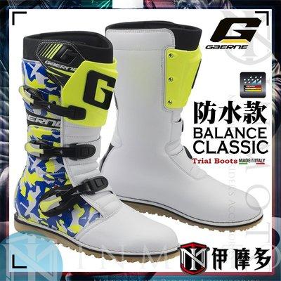 伊摩多※義大利 GAERNE BALANCE CLASSIC 慢車靴 慢爬靴 防水真皮橡膠底。迷彩藍黃白2532-050