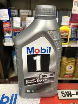 【MOBIL 美孚】魔力機油、高性能全合成機油、5W40、1L/ 罐【公司貨】單買區/ 新包裝 台中市